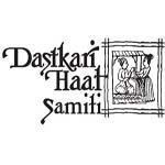 Dastakari Haat Samiti