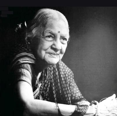 Kamaladevi Chattopadhaya-Reminiscences